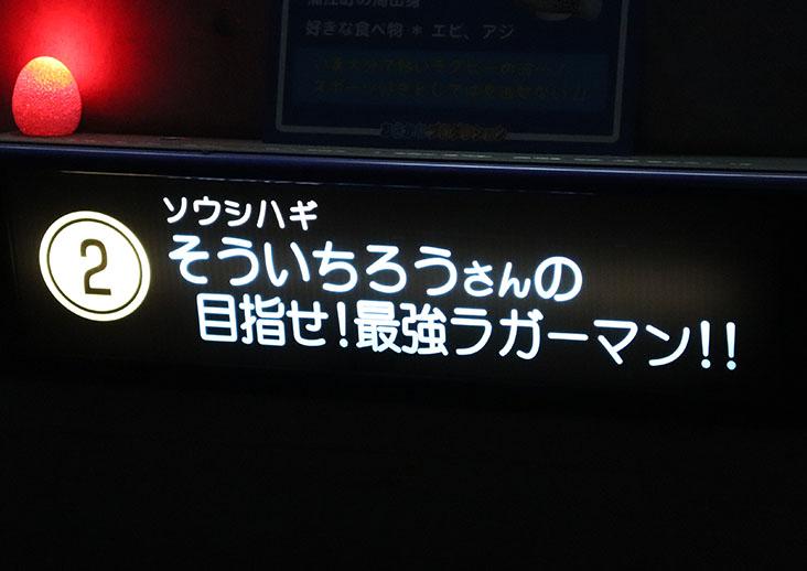 rugbysouichirou7