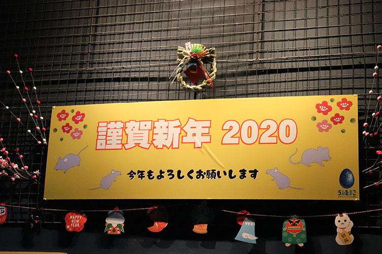 2020eto0